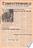 1977年7月4日