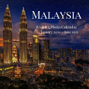 Malaysia 8 5 X 8 5 Photo Calendar January 2020   June 2021