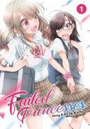 Failed Princesses Vol  1