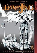 Jing: King of Bandits--Twilight Tales image