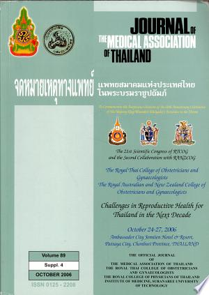 Journal+of+the+Medical+Association+of+Thailand