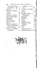 第 xxiv 頁