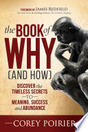 The Book of Why  and How