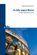 Il cielo sopra a Roma