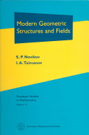 Modern Geometric Structures and Fields