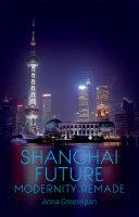 Shanghai Future Pdf/ePub eBook