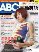 ABC             2020    11       No 221