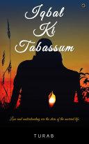 Iqbal Ki Tabassum [Pdf/ePub] eBook