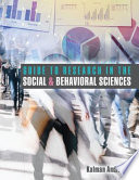 Guide to Research Methods in the Social and Behavioral Sciences
