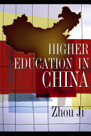 Higher Education in China Book