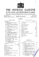1955年3月29日