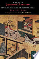 A History of Japanese Literature Book