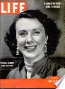 30 июн 1952