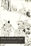 History of the Empire of Japan