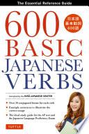 600 Basic Japanese Verbs