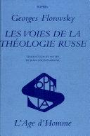 Les voies de la théologie russe