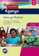 Books - Oxford Kganya Grade 2 Learners Book (Sesotho) Oxford Kganya Kereiti ya 2 Buka ya Moithuti | ISBN 9780199052950