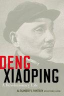 Pdf Deng Xiaoping