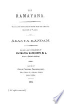 The Ramayana: Āranyakāndam. 1891