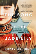 The Song of the Jade Lily Pdf/ePub eBook