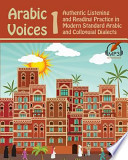 Arabic Voices 1  : Authentic Listening and Reading Practice in Modern Standard Arabic and Colloquial Dialects