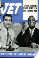 19 авг 1965