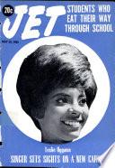 20 maj 1965