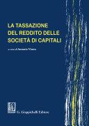 La tassazione del reddito delle società di capitali