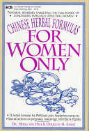 For Women Only Book PDF