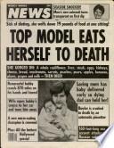 May 21, 1985