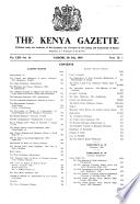 1960年7月5日