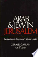 Arab and Jew in Jerusalem Book