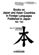 Books on Japan and Asian Countries in Foreign Languages Published in Japan