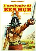 L'orologio di Ben Hur (e altre 14 storie-versione epub)