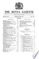1959年5月12日