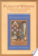 Inner Faces of God, Kabbalah V1