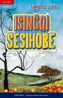 Books - Isingqi Sesihobe | ISBN 9780199047512