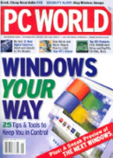 PC World (12 Issues)