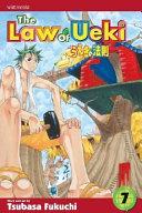 The Law of Ueki  Vol  7