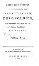 Kritischer Versuch zur Aufklärung der byzantinischen Chronologie
