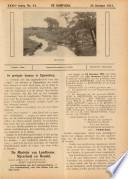26 okt 1917