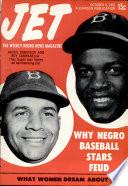 9 окт 1952