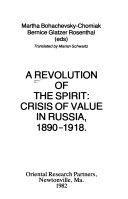 A Revolution of the Spirit