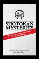 Shotokan Mysteries 1⁄4Ÿ·Šق̓ä