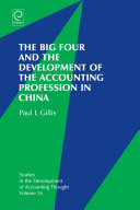 The Big Four and the Development of the Accounting Profession in China