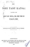 Koe Tohi Tabu Katoa : Aia Cku i Ai Ae Tohi Tabu Motua