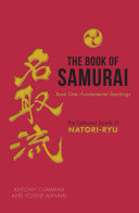 The Book of Samurai [Pdf/ePub] eBook