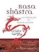 Rasa Shastra