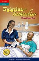 Books - Ngigcina Isethembiso | ISBN 9780195997026