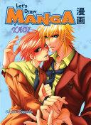 Pdf Let's Draw Manga Telecharger